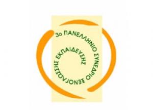 3ο Συνέδριο Ξενόγλωσσης Εκπαίδευσης: Integrating The Four Skills